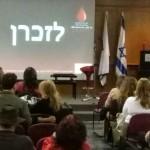 קרן רווה באירוע בתל אביב